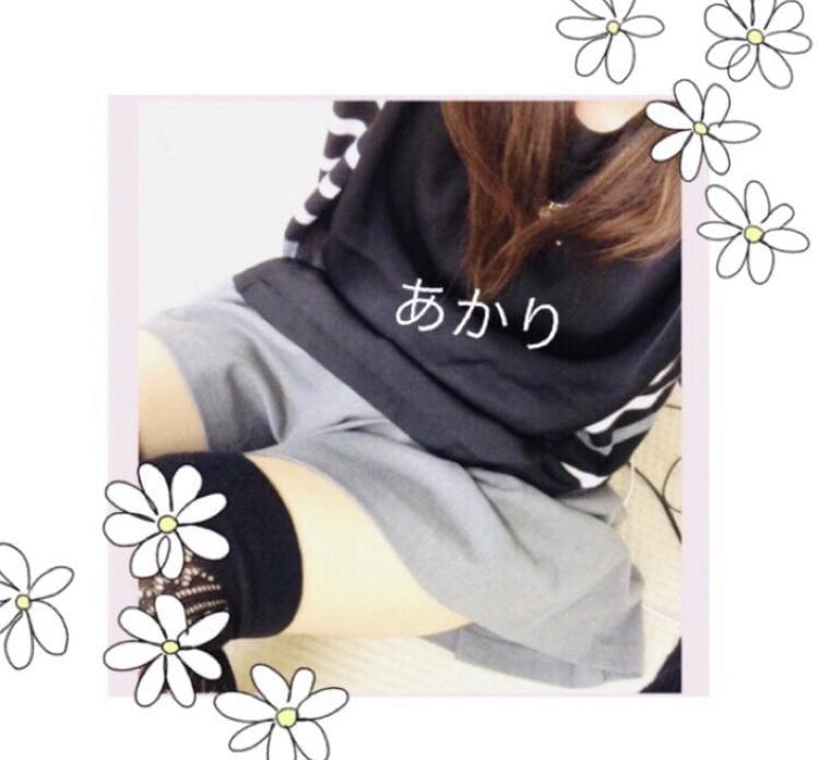「御礼です」10/21(10/21) 20:20 | 亜香里(あかり)の写メ・風俗動画