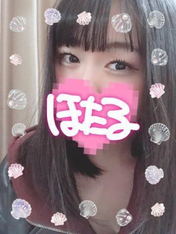 ほたる 色白!!黒髪ロリ娘降臨♡|旭川デリヘルの最新写メ日記