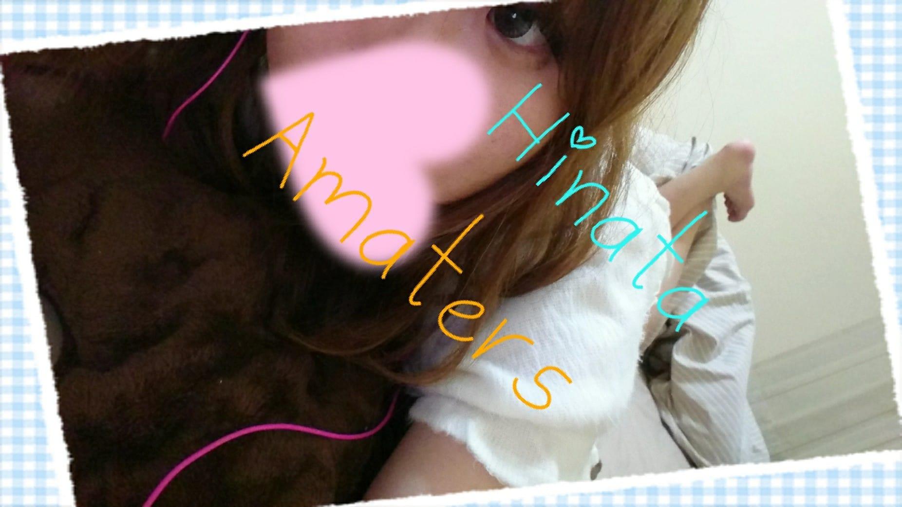 「☆…ビジネスホテルのお客様ぇ」11/04(11/04) 18:04 | Hinata(ひなた)の写メ・風俗動画