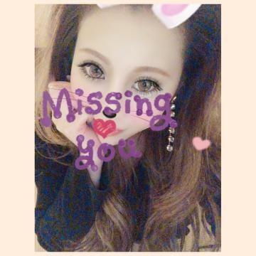 「お礼?」10/23(10/23) 00:19 | 香里奈/かりなの写メ・風俗動画