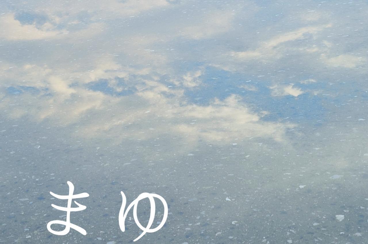 茉優(まゆ)|広島市内デリヘルの最新写メ日記