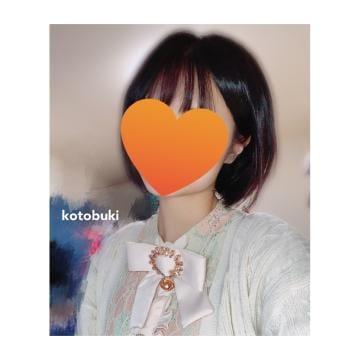 白衣 ことぶき|福岡市・博多風俗の最新写メ日記