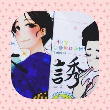 かおる|神奈川県デリヘルの最新写メ日記