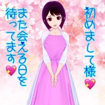 希桜-きさ|神奈川県デリヘルの最新写メ日記