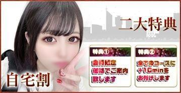 えり☆透明感溢れる絶対的美女♡|福岡市・博多風俗の最新写メ日記