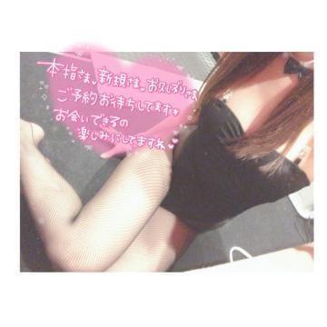 マユ|秋田市近郊ソープの最新写メ日記