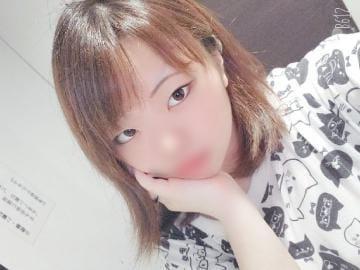 るり 可愛さレベル最高♡|旭川デリヘルの最新写メ日記