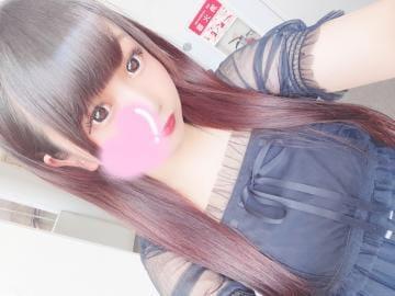 くるみ☆最強黒髪ロリ爆乳Fカップ美女|上田・佐久風俗の最新写メ日記