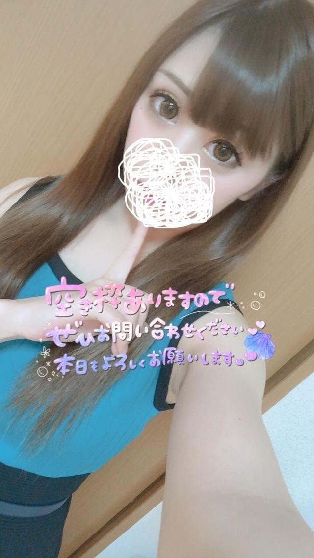 「また明日から???...♪*?」10/26(10/26) 21:00 | 璃愛流-リアル- 超SSS級の写メ・風俗動画