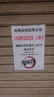 ふみの 立川風俗の最新写メ日記