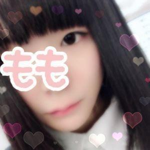 「お疲れさまでした♪」10/27(10/27) 07:09 | モモの写メ・風俗動画
