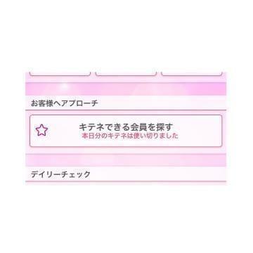 りんご♪くりくり瞳のHカップ♪ 福岡市・博多デリヘルの最新写メ日記