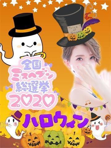 「11月2日から?」10/27(10/27) 15:20 | らんの写メ・風俗動画