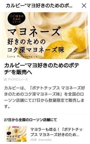 リナ【小柄・細身】|帯広デリヘルの最新写メ日記