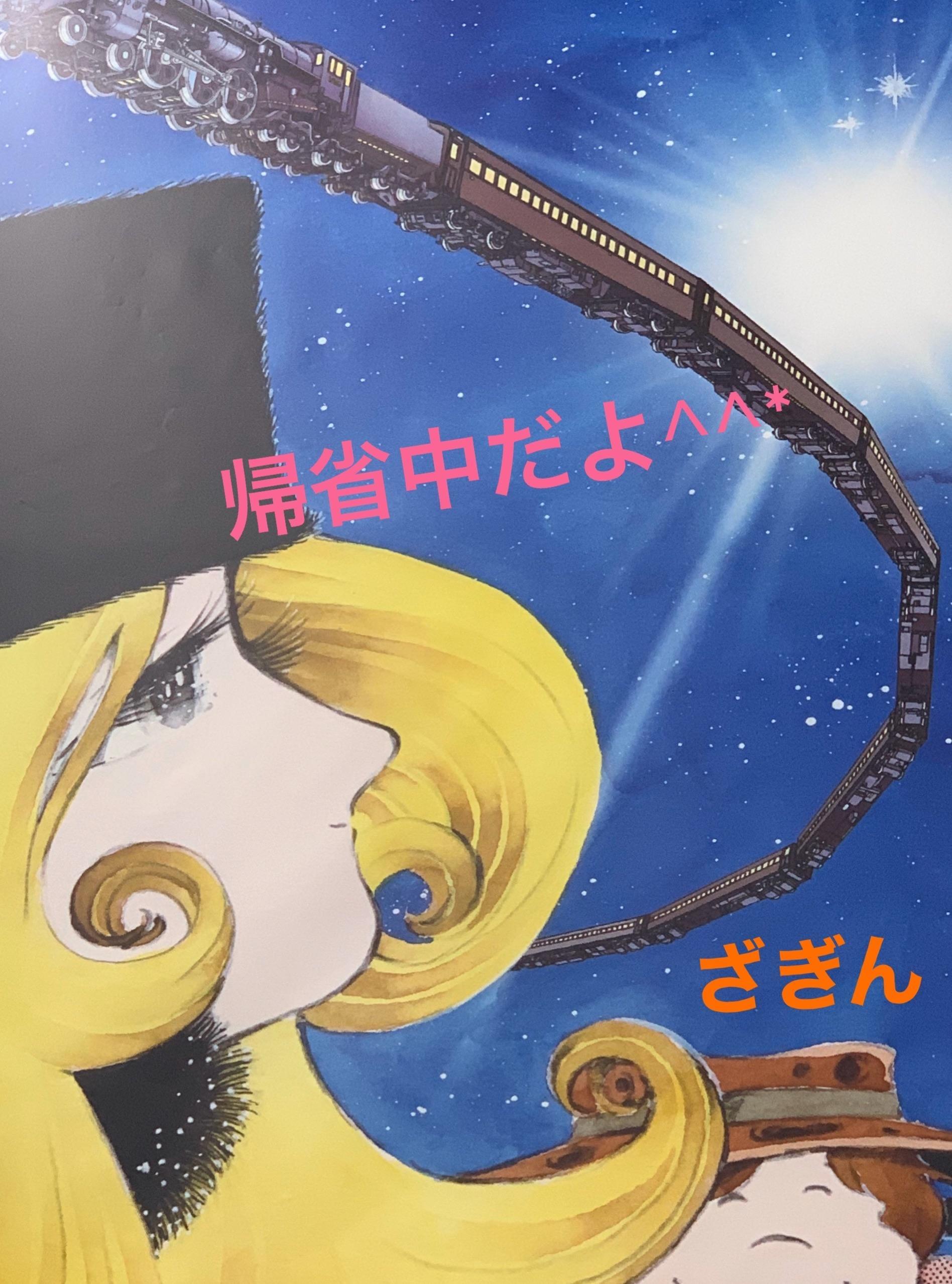 「休暇のお知らせ?*°」10/27(10/27) 23:56 | ざぎんの写メ・風俗動画