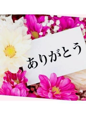 「ありがとうです⭐」10/28(10/28) 02:52 | 安西の写メ・風俗動画