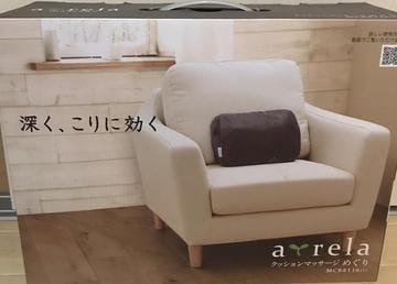 「こんばんは♡」11/06(11/06) 18:24 | りあ◆可愛い系&巨乳の写メ・風俗動画