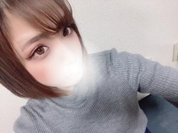 ★ゆず|錦糸町風俗の最新写メ日記