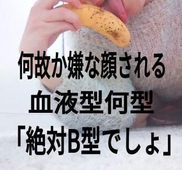 堀井 あらた|帯広デリヘルの最新写メ日記