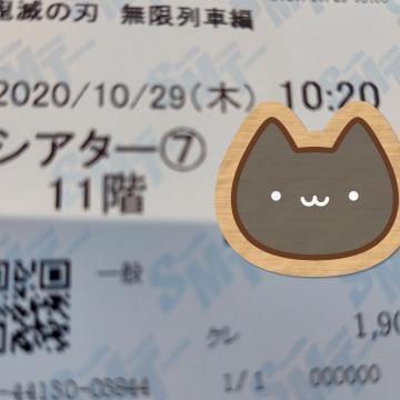 ふみな|新宿・歌舞伎町デリヘルの最新写メ日記