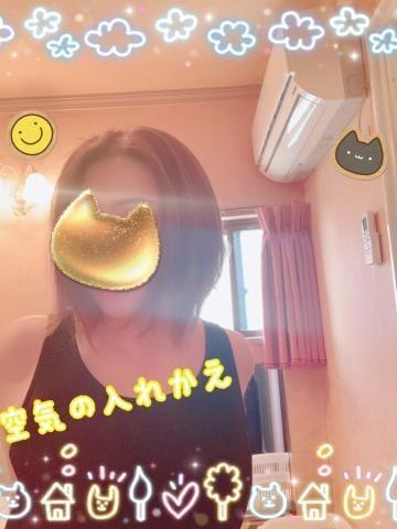 【はづき】激震が走る巨乳|名古屋ヘルスの最新写メ日記