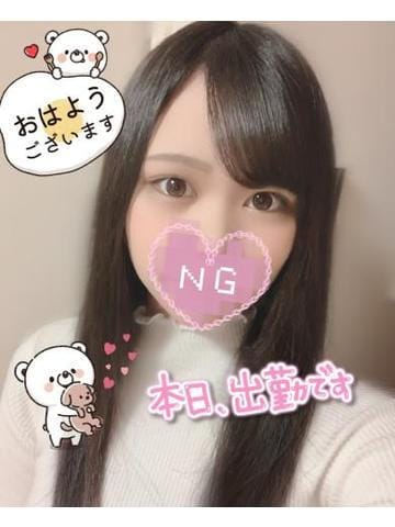 「いるよん???」10/29(10/29) 19:42 | なつきの写メ・風俗動画