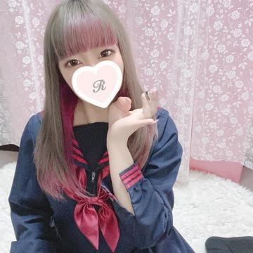 りずむ◆18才☆愛嬌◎色白娘|名古屋ヘルスの最新写メ日記