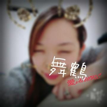 「#見てくれました??」10/29(10/29) 21:14   舞鶴の写メ・風俗動画