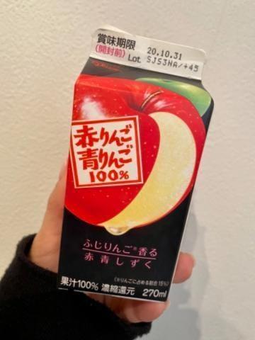しらゆき|岡山県デリヘルの最新写メ日記