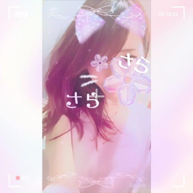「ありがとう♪」11/07(11/07) 08:22 | サラの写メ・風俗動画
