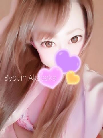 「どっち派?」10/30(10/30) 20:19   赤坂の写メ・風俗動画
