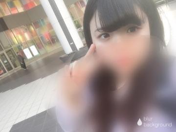 らむ|神奈川県デリヘルの最新写メ日記