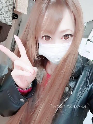 「旅に出るっ!!」10/31(10/31) 09:32   赤坂の写メ・風俗動画
