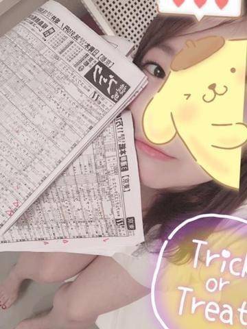 「迷ったときは」10/31(10/31) 12:07 | 川崎の写メ・風俗動画