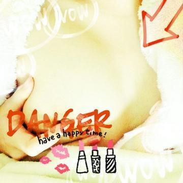「おれいです(^_-)-☆」11/07(11/07) 18:39   真帆~マホの写メ・風俗動画