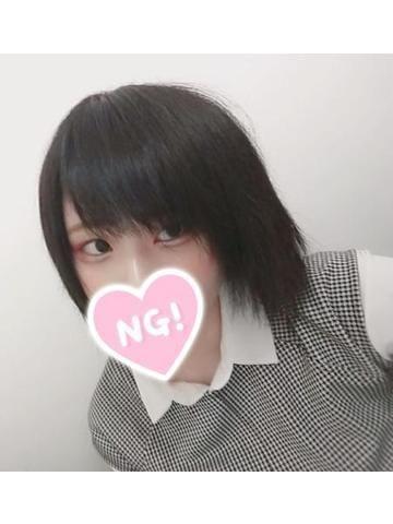 あめ|神奈川県デリヘルの最新写メ日記