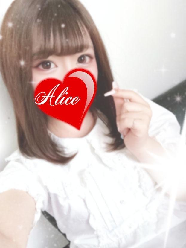 完全未経験・アリス 神奈川県デリヘルの最新写メ日記