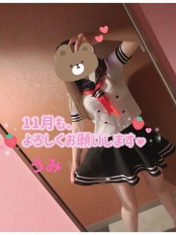 うみ☆エロカワ|上田・佐久風俗の最新写メ日記