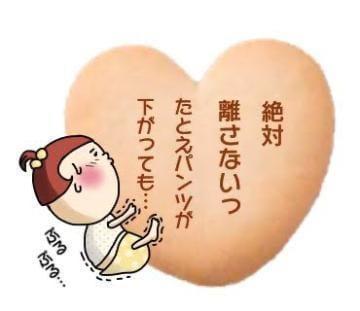 しおん|仙台風俗の最新写メ日記
