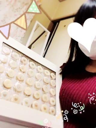 「有難う御座いました♥」11/08(11/08) 05:25 | Ichika-いちか-の写メ・風俗動画
