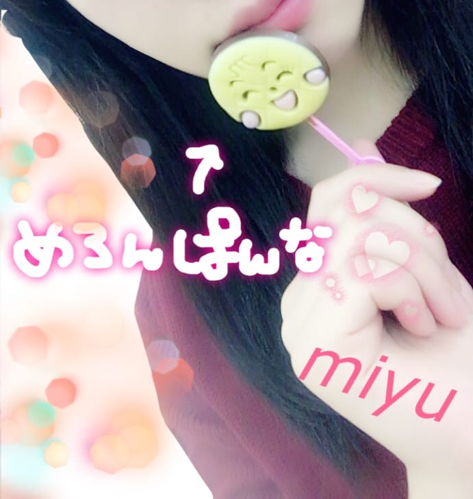 「チョコ♡みゆ」11/08(11/08) 15:24 | みゆの写メ・風俗動画
