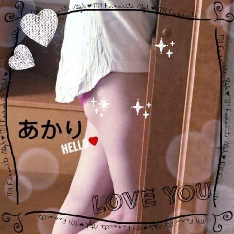 「こんばんは(^^)」11/08(11/08) 18:04 | 松田あかりの写メ・風俗動画