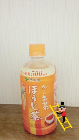 「しゅっきーん!」11/09(11/09) 15:13 | はなの写メ・風俗動画