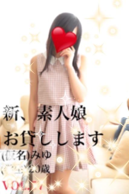 「パッケージ?みゆ」11/09(11/09) 15:37 | みゆの写メ・風俗動画