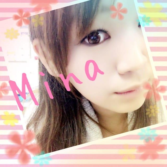 「おはようございます」11/10(11/10) 10:54 | 美奈/みなの写メ・風俗動画