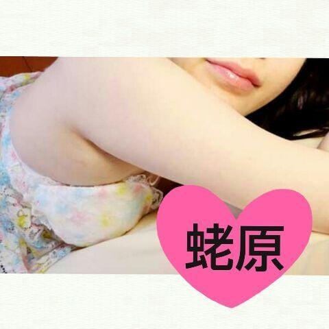 「おはようございます」11/11(11/11) 10:00 | 蛯原の写メ・風俗動画