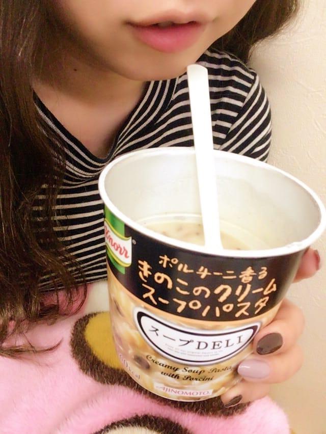 「んま♡」11/11(11/11) 12:10 | ゆきなの写メ・風俗動画