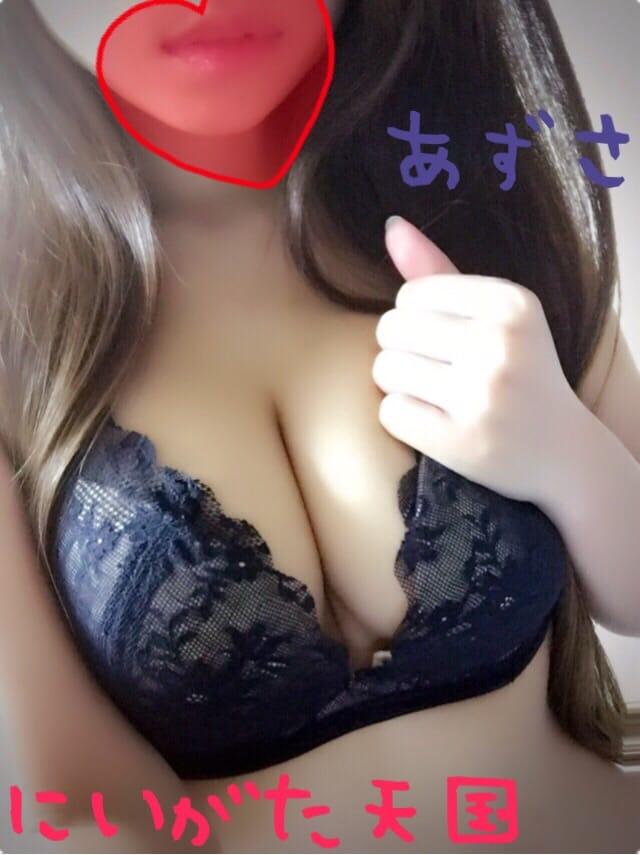 「出勤完了ー」11/12(11/12) 15:11 | あずさ☆2年生☆ の写メ・風俗動画