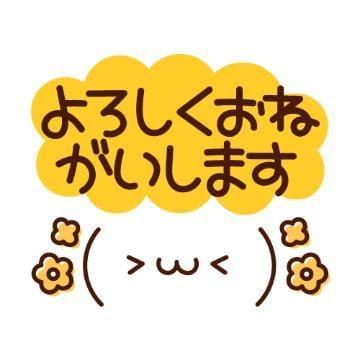「こんにちは」11/20(11/20) 10:49 | るいの写メ・風俗動画
