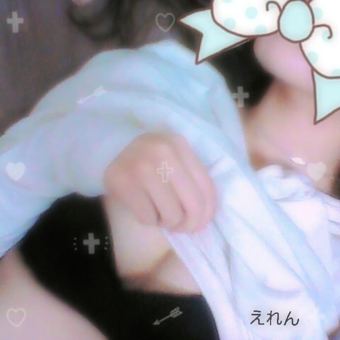 「おれい」11/13(11/13) 03:07 | えれんの写メ・風俗動画